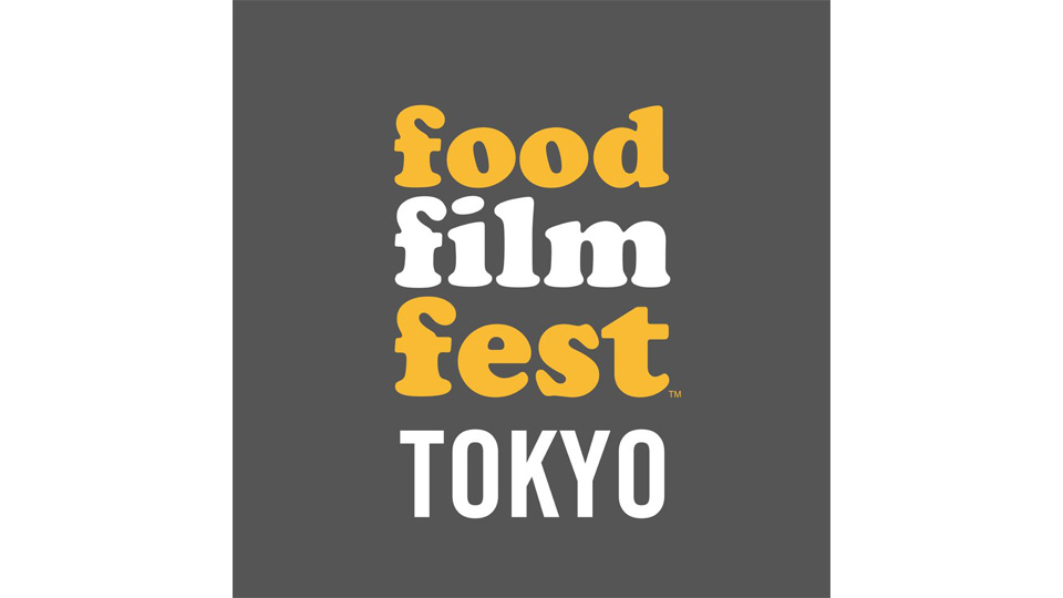 The Food Film Festival Tokyo 2020